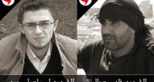 كلمات من بعض الرفقاء إلى إسماعيل وفادي