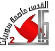 لقاء تأييدي لانتفاضة شعبنا في فلسطين