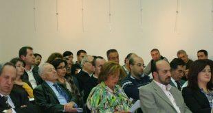 المؤتمر التربوي للعام 79 حزبي المجتمع معرفة والمعرفة قوّة